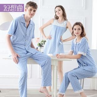 情侣睡衣女夏套装短袖两件套纯棉韩版清新吊带睡裙薄款男士家居服