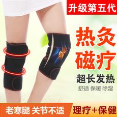 护膝保暖老寒腿自发热护膝盖关节男女士冬季磁疗老人四季护腿