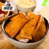 四川特产豆干休闲零食小吃 胡婆婆粗粮Q豆腐干500g 新品