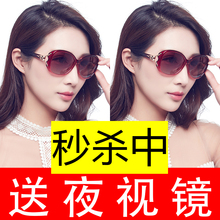 New Polarized Sunglasses Round Face Star of 2019 with Ultraviolet-proof Long Face Fashionable Elegance Suitable for Myopia