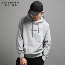 Pure cotton spring sanitary wardrobe men's hoodies Korean version trend students loose set men's spring and autumn thin embroidered long sleeves