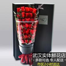 七夕情人节武汉鲜花店同城速递玫瑰礼盒花束武昌汉口汉阳生日送花