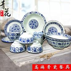 新品酒店陶瓷餐具青花瓷复古骨瓷碗盘碟陶瓷套装盘子家用自由搭配