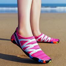 男女沙滩鞋 防滑速干跑步机鞋 情侣户外游泳涉水溯溪鞋 浮潜滑水鞋