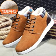 帆布鞋男韩版潮流棉鞋百搭加绒休闲鞋保暖鞋滑板鞋男鞋子冬季潮鞋