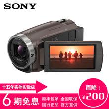 Sony/索尼 HDR-CX680 家用高清数码摄像机 五轴防抖 自带64G内存