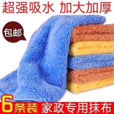 韩国抹布加厚吸水不掉毛厨房双面珊瑚绒擦桌布洗碗布洗碗巾 6包邮