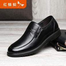 红蜻蜓男鞋2017秋季新款正品真皮男士中老年爸爸鞋商务休闲皮鞋男
