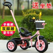 儿童三轮池泻2脚蹬童车3小孩自行车骑女宝宝玩具可坐1 5周岁半