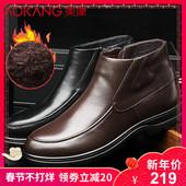 奥康男鞋 冬季加绒保暖棉鞋男中年男士商务休闲棉皮鞋真皮爸爸鞋