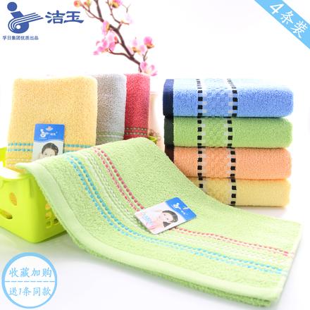 洁玉正品纯棉毛巾柔软吸水 成人男女洗脸家用面巾亲肤4条套装包邮