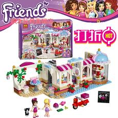 兼容乐高积木女孩好朋友迪士尼公主城堡冰雪奇缘儿童益智拼装玩具
