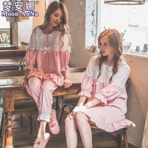 睡衣女春秋季长袖棉质套装韩版甜美可爱公主风睡裙清新学生家居服