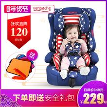 文博仕儿童安全座椅汽车用婴儿宝宝车载安全座椅约9个月 12岁3C