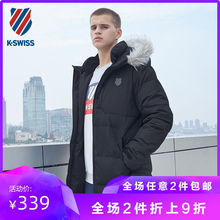 Fashion Kswiss new winter down jacket 2018 men's long cap collar and thick thermal jacket