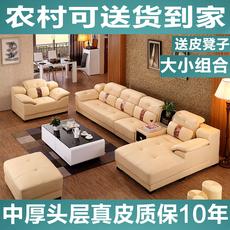 真皮沙发 头层牛皮 大小户型贵妃L转角组合 进口中厚客厅皮艺沙发