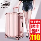 卡帝乐鳄鱼旅行箱女男密码 拉杆箱万向轮24寸皮箱子20寸登机行李箱