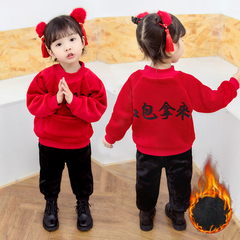 女宝宝冬装套装2018新款小童时髦洋气过年衣服儿童加绒加厚两件套