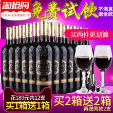 买一箱送一箱卡诗图法国进口波尔多红酒赤霞珠干红葡萄酒整箱6支