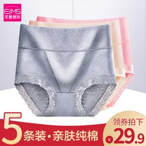 女士内裤女100%纯棉裆高腰收腹棉质面料大码蕾丝全棉非抗菌三角裤