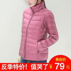 2017冬季新款短款轻薄大码修身显瘦轻便羽绒服女韩版轻薄薄款外套