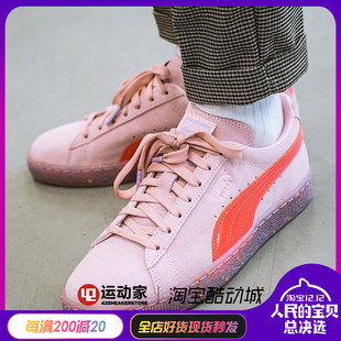 【42运动家】 Puma Suede x Sophia Webster 复活节 364737-01 02