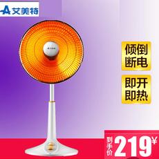 艾美特取暖器小太阳家用电暖气立式大号电暖器暗光节能台式电热扇