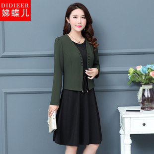 2018春装流行连衣裙女装新款潮春季两件套中长款妈妈韩版时髦套装