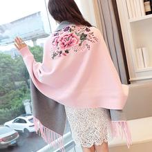 秋冬韩版刺绣毛衣女开衫针织衫宽松中长款斗篷披肩流苏外套厚披风