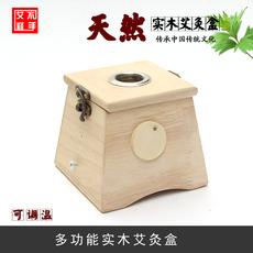 阿兴家单桂敏实木制单孔双孔三四六孔艾灸盒可调温温艾条盒送艾器
