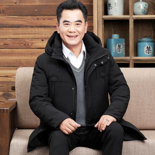 爸爸装中长款羽绒服男士中年人40-50岁 加厚白鸭绒2018新款韩版潮