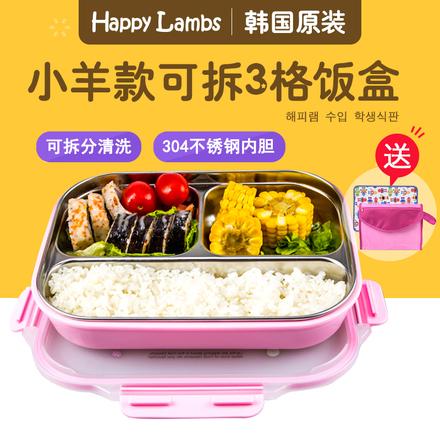 韩国中小学生饭盒卡通 304不锈钢分格儿童便当盒带盖保温成人餐盘