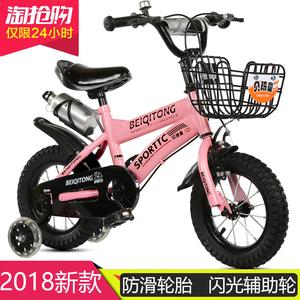儿童自行车1-3-6-7-8-9-10岁童车女童女<span class=H>宝宝</span>公主款小孩男孩子女孩