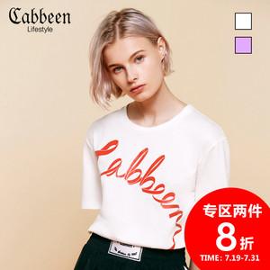 卡宾<span class=H>女装</span>圆领短袖2018夏季新款白色宽松T恤字母印花<span class=H>潮流</span>体恤上衣