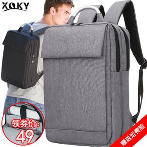 双肩包男士韩版背包定制时尚潮流大学生书包旅行休闲双肩男电脑包