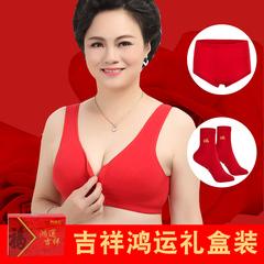 本命年大红色妈妈内衣女前扣文胸中老年无钢圈胸罩背心式纯棉礼盒