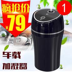汽车加湿器USB便携精油香薰机空气净化器车载加湿器喷雾车用迷你