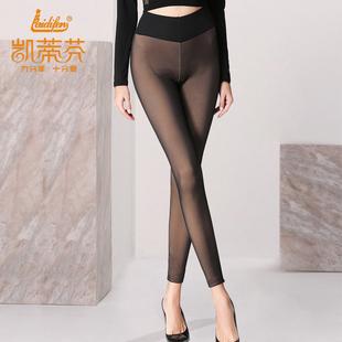 凯蒂芬打底裤薄款外穿保暖裤春季新款修身高腰踩脚裤女薄绒裤