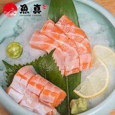 进口新鲜三文鱼纯鱼腩大脂刺身寿司生鱼片精品冰鲜食材500g