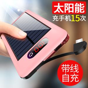 50000M太阳能充电宝80000便携自带线苹果6手机X通用移动电源毫安7移动电源