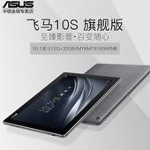 Asus/华硕 Z Z301M四核飞马WIFI 32GB 10.1英寸安卓平板电脑分期