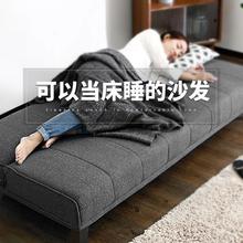 沙发小户型出租房可折叠双人沙发床简易沙发客厅经济型布艺沙发