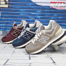 复古跑鞋 BALANCE 运动鞋 女鞋 ML574VG NEW NB574三原色男鞋