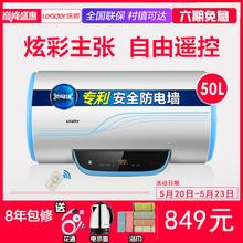 海尔Leader/统帅 LEC5002-20Y2家用50升储水式电热水器速热防电墙