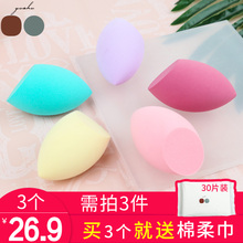 To give high-quality products without powder gourd powder puff make-up eggs air cushion powder puff dry and wet dual-purpose make-up ball sponge powder puff RT