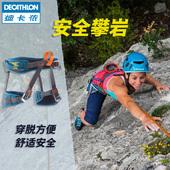 迪卡侬 户外登山攀岩攀冰安全带 舒适 半身高空安全带 SIMOND HAR