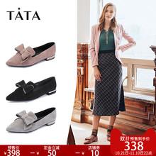 【双11预售】Tata他她18新秋平底尖头浅口方头乐福鞋女鞋S3A32CQ8