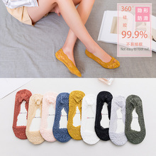 Lace stockings, children's boat stockings, women's cotton stockings, spring and summer thin, shallow and lovely ice silk silicone slip-proof invisible high-heeled shoes and socks