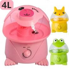 生活电器家用静音器大容量4L迷你青蛙加湿器