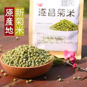 【包邮】2017年新遂昌菊米石练菊米茶<span class=H>野菊</span>米散装胎菊蕾花草茶100g